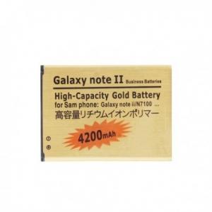 GALAXY NOTE 2 N7100 (4200mah)