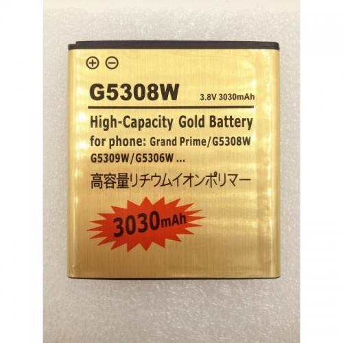 GALAXY Grand Prime G531F (3030mah)