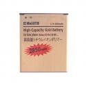 GALAXY S3 mini (2450mah)