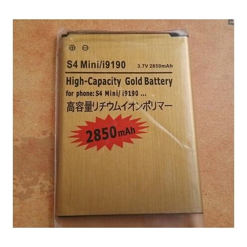 GALAXY S4 mini duos I9192 (2850mah)