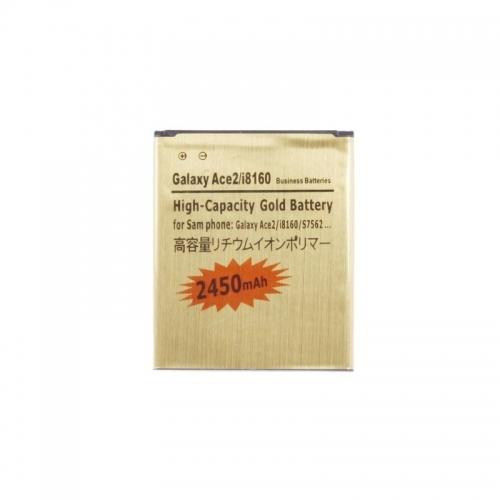 GALAXY ACE 2 i8160 (2450mah)