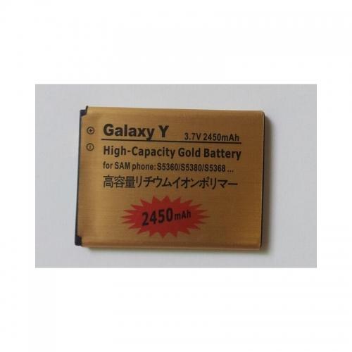 GALAXY Y (2450mah)