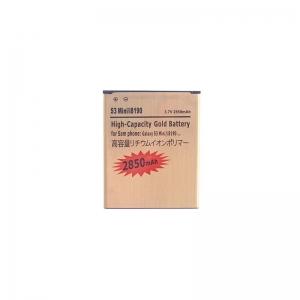 GALAXY TREND S7560 (2450mah)