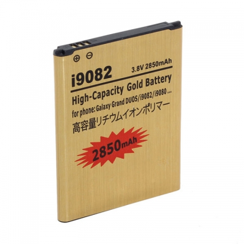 GALAXY GRAND i9080 (2850mah)