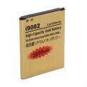 GALAXY GRAND NEO DUOS i9062 (2850mah)