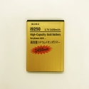 GALAXY Nexus i9250 (2450mah)