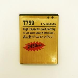GALAXY Xcover S5690 (2450mah)