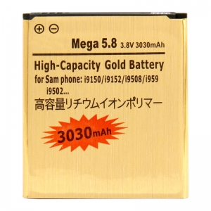GALAXY GRAND MEGA i9150 (3030mah)