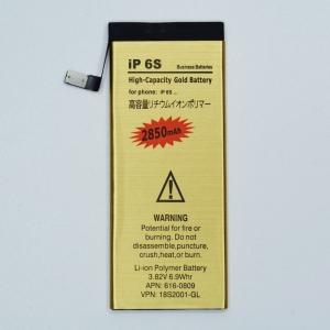 iPhone 6s baterija (2850mah)