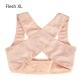 """Krūtinės palaikymo laikysenos korektorius """"Nuostabios formos"""" (reguliuojamas, palaikantis)"""