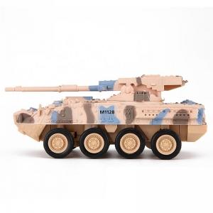 """Nuotolinio valdymo tankas """"Priešas nebaisus"""""""